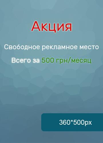 baner.jpg.pagespeed.ce_.PBG2WHB8vM.jpg