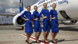 МАУ объявила о введении платы в 300 грн. (10 евро) за распечатку посадочного талона с 1 октября