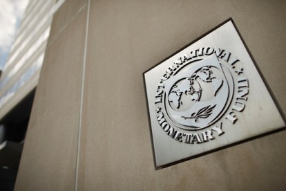 Эксперты МВФ 9 ноября приедут в Киев