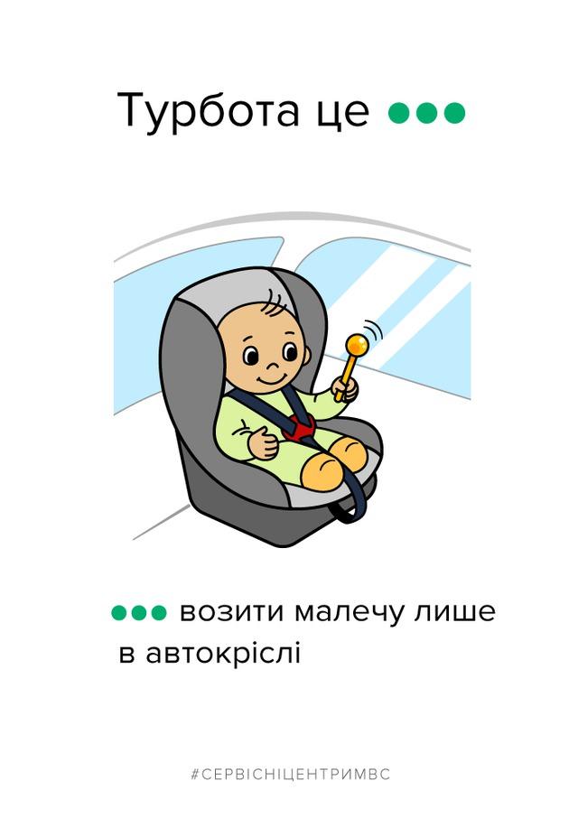 vklyuchat-fary-dnem-i-ne-polzovatsya-telefonom-za-rulem-mvd-napomnilo-vazhnye-pravila-povedeniya-na-doroge-foto2