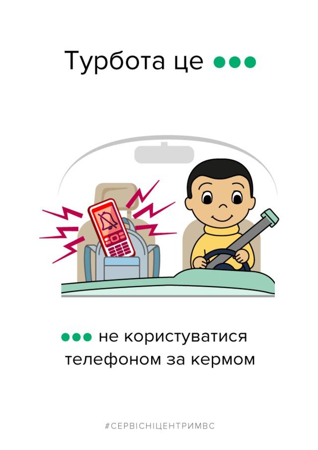 vklyuchat-fary-dnem-i-ne-polzovatsya-telefonom-za-rulem-mvd-napomnilo-vazhnye-pravila-povedeniya-na-doroge-foto3
