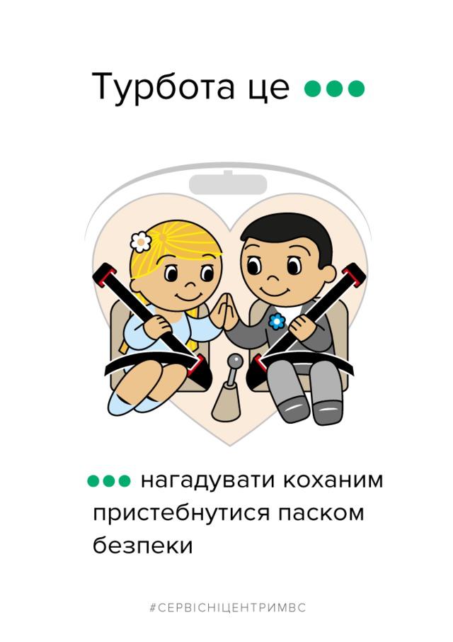 vklyuchat-fary-dnem-i-ne-polzovatsya-telefonom-za-rulem-mvd-napomnilo-vazhnye-pravila-povedeniya-na-doroge-foto4
