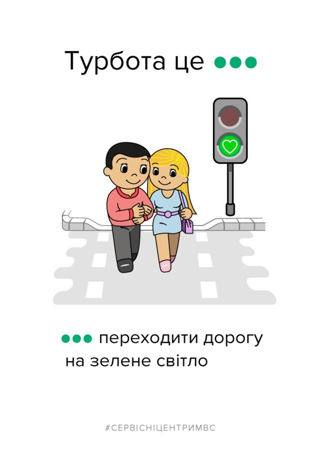 vklyuchat-fary-dnem-i-ne-polzovatsya-telefonom-za-rulem-mvd-napomnilo-vazhnye-pravila-povedeniya-na-doroge-foto6