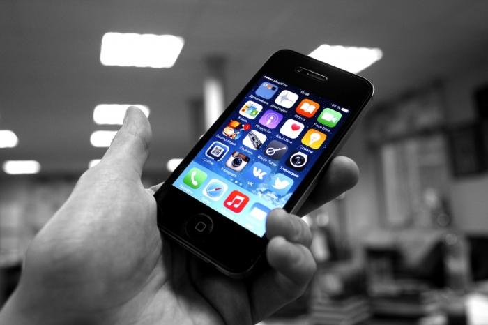 1. Мобильные приложения