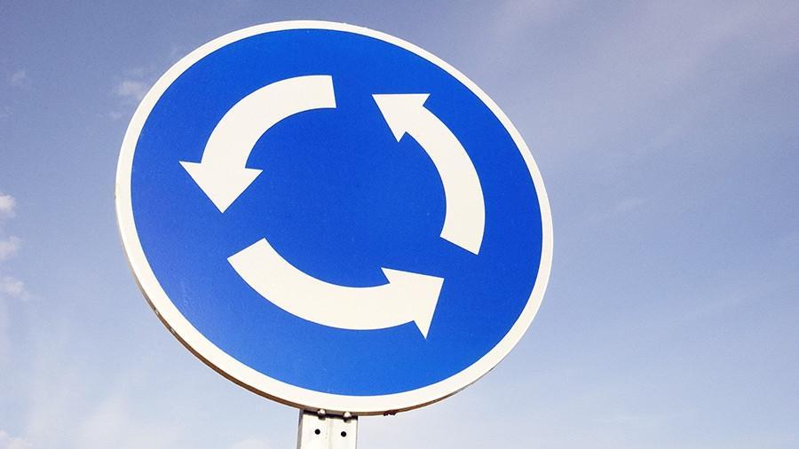Проезд перекрестков, движение по кругу