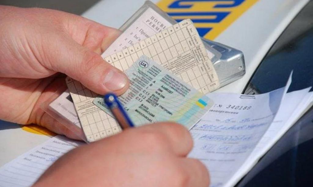 Изменения порядка выдачи водительского удостоверения и допуска граждан к управлению ТС