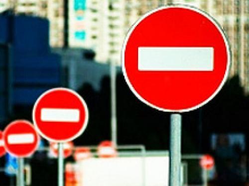 В Украине изменили правила проезда перекрестков с круговым движением