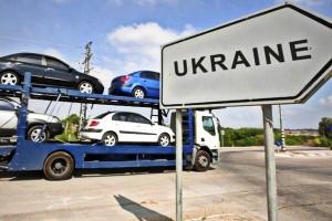 Власти представили сниженные ставки для нерастаможенных автомобилей
