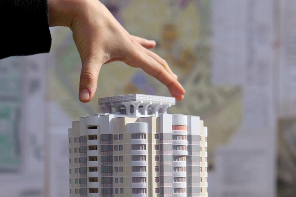 Как изменились цены на жилье в 1 квартале 2020 года