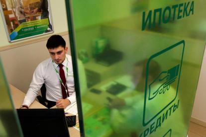 Нацбанке назвали сроки и условие обновленной стратегии ипотеки
